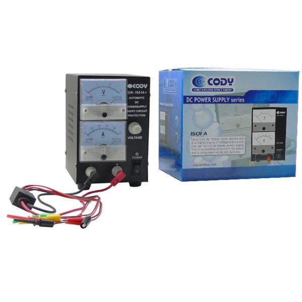 power-supply-cody-1501a-600×600